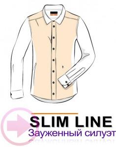 Зауженные - Slim line