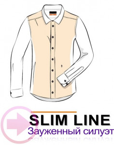 Зауженные - (Slim line)